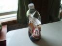 soda_s